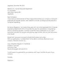 Berikut ini beberapa contoh surat lamaran kerja yang semoga bisa membantumu daalam membuat surat disamping itu, saya bisa berkomunikasi menggunakan bahasa inggris dengan baik. Surat Lamaran Kerja Dalam Bahasa Inggris Page 1 Line 17qq Com