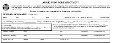 starbucks job application jv menow com starbucks job application printable job employment forms ivv8zatb