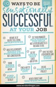 New Job Quotes New Inspirational Quotes New Job Collection Of Inspiring Quotes