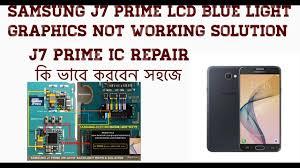 Samsung J7 Pro Display Light Solution Samsung J7 Prime Blue Display Solution 100 Method 2018