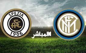 شاهد مباراة سبيزيا و انترميلان في الدوري الايطالي بث مباشر