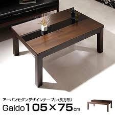 Table low tables kotatsu 105 x 75 reinforced glass Center table kotatsu  table wood modern simple Nordic store IKEA ikea-style 05P03Sep16