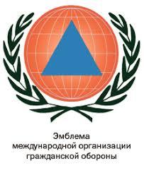 О гражданской обороне  emblema png