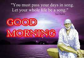 Good Morning Sai Baba Quotes