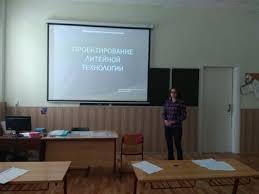 Конкурс рефератов с презентациями НАМТ Конкурс рефератов с презентациями