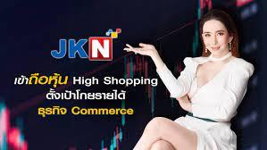 JKN ปิดดีลซื้อหุ้น 51% HIGH Shopping - โพสต์ทูเดย์ หุ้น