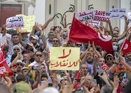 """تونس: """"سحل إلكتروني"""" يهدّد حرية التعبير والإعلام"""