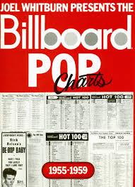 Joel Whitburn Billboard Pop Charts 1955 1959 Hardcover