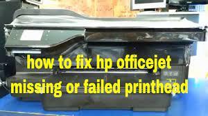hp laserjet pro mfp m125a scanner error - YouTube