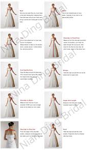 Bling Wedding Dresses Tulle Sweetheart Court Train Lace