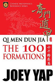 Qi Men Dun Jia The 100 Formations The Comprehensive