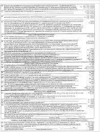 Отчет по производственной юридической практике База практики гу   подпись лица получившего протокол