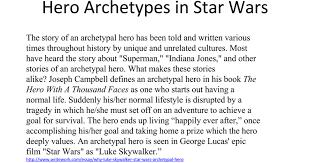 archetype example essays pptx google slides