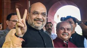 Union Home Minister Amit Shah And His Team Of 16 Working On Kashmir