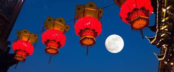 Mid-<b>Autumn Festival</b> 2020 and 2021 - PublicHolidays.cn