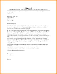 Substitute Teacher Resume Cover Letter Eliolera Com