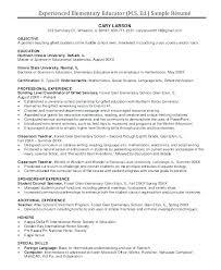 Elementary Teacher Resume Sample Teacher Resume Examples Elementary