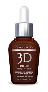 <b>Collagene 3D Medical</b>