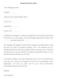 Sales Promotion Proposal Template