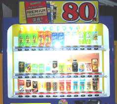 Vending Machine Price Amazing Deflation At The Vending Machine The Japan Times