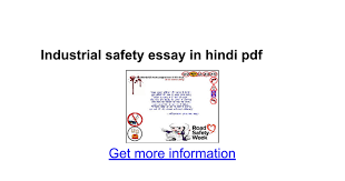 industrial safety essay in hindi pdf google docs