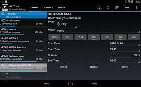 Air Tivi+ beta7 Download Android APK