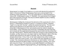good introduction for macbeth essay macbeth essay introduction cram
