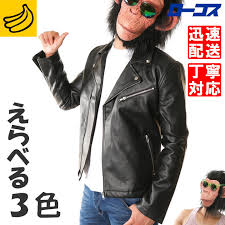 an article name men s pu leather double riders jkt color three colors of development scythe m l ll