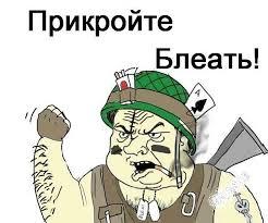 """Боевики не выпускают людей из Донецка, боясь остаться без """"живого щита"""", - депутат - Цензор.НЕТ 254"""