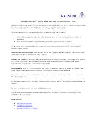 China Business Visa Invitation Letter Template Business Objectsvisa