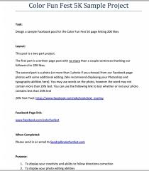Cover Letter For Resume Sending Via Email Sending Your What To Say