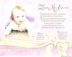 Lovely Free Birthday Card Templates Example Hello Kitty Party