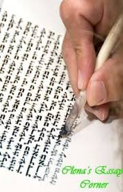 clena s essay corner essay eulogy speech wattpad clena s essay corner
