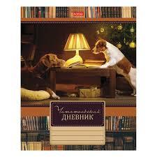 Купить Дневник читательский, А5, 48 листов, скоба, обложка ...