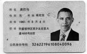 Card Blog Obama Create Reporters Use To Research China's A Software Id Fake