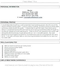 Personal Summary Resume Examples Example Personal Statement For ...