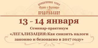 Форум о бесплатных юридических консультаций Юридическая консультация по установке водомера и его поверке в украине