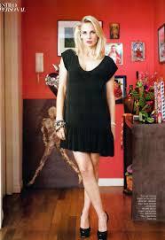 Julieta Cardinali Actrices argentinas Pinterest Pretty woman.