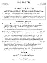 What Is A Resume Objective Markedwardsteen Com