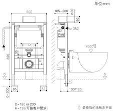 china wall mounted cistern toilet tank