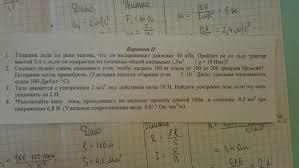 Диагностическая работа по физике класс Лучший сайт  Диагностическая работа по физике 09 02 12 9 класс
