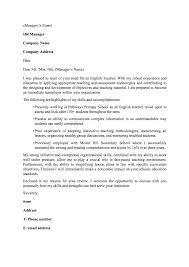 English Teacher Cover Letter Example First Year Teacher Cover