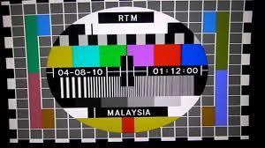 Video Test Pattern Interesting Decoration
