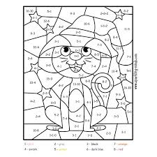 They have to color each number with a color given in the key. Math Coloring Worksheets For Kids Sparkling Minds