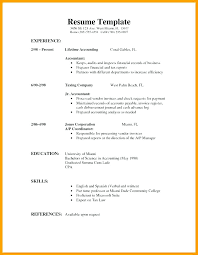 First Time Job First Part Time Job Resume Template Gorgeous Skincense Co