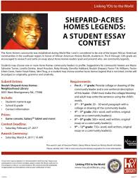 african american trailblazers essay contest essay shephard acres homes legends a student essay contest african african american history essay contest