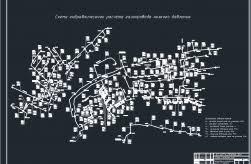 Газоснабжение Скачать чертежи схемы рисунки модели  Диплом Газоснабжение населённого пункта р п Чуфарово