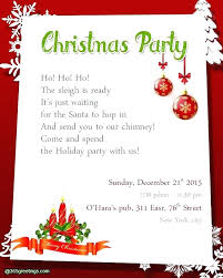 Company Christmas Party Invite Template Its A Party Invitation Template Company Christmas Dinner Templates