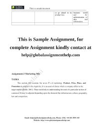 email introduction sample introduction to marketing assignment sample