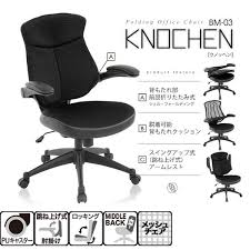 folding office chair. strikingly design folding office chair magnificent ideas h